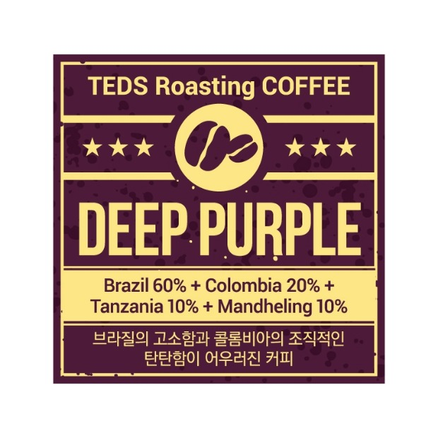 딥퍼플 [DEEP PURPLE]